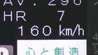 1回表 ついに出た!! ファイターズ・大谷 自己最速の160キロ!! 2014/6/4 F-C