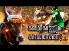 Pillamanayakanpatti People Urges Government to Grant Permission for Jallikattu - Thanthi TV