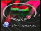 بداية ارسال القناة الاولى فى الثمانينات - ذكريات التليفزيون المصرى زمان