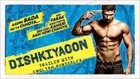 Dishkiyaoon - Official Trailer With English Subtitles ft. Harman Baweja, Sunny Deol, Ayesha Khanna