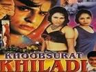 Khoobsurat Khiladi | Full Movie | Robin Ghai, Madhu Bharti