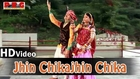 New Rajasthani Dance - Jhin Chika Jhin Chika - Rajasthani Devotional Bhajan