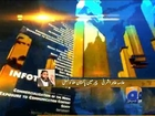 Allama Tahir Ashrafi on Geo-23 April 2014