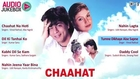 Chaahat Jukebox - Full Album Songs - Shahrukh, Pooja, Anu Malik
