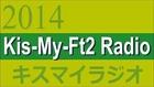 【髪型】キスマイ,北山宏光,二階堂高嗣,千賀健永「うちに帰ったら母親が・・」Kis-My-Ft2
