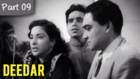 Deedar - Part 09/12 - Cult Blockbuster Movie - Dilip Kumar, Nargis, Ashok Kumar