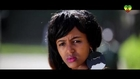 Mulugeta Alemu - Ney - (Official Music Video) - ETHIOPIAN NEW MUSIC 2014
