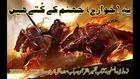 Good Deobandies Ulma - Molana Rafi Usmani About Peshawar Attack and Against TTP