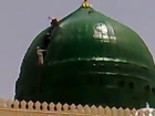 Roza e Rasool Sallallaho alehe wa'alihi wasallim ka ghusl mubarak
