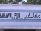 Bahawalpur Cholistan short documentary, the state of bahawalpur
