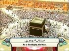Surah Al Jumah - Qari Sayed Sadaqat Ali  Holy Quran
