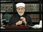 islamic law and History of Tahafuz Namoos e Risalat (s.a.w) by allama tahir ul qadri